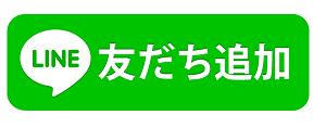 line_f_btn
